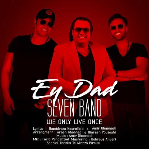 http://dl.face1music.com/face1music/1397/Shahrivar97/03/7-Band-Ey-Dad-1.jpg