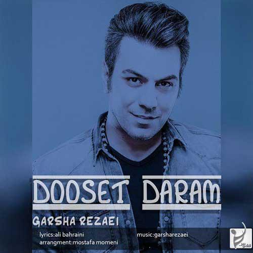 http://dl.face1music.com/face1music/1397/Shahrivar97/03/Garsha-Rezaei-Dooset-Daram.jpg