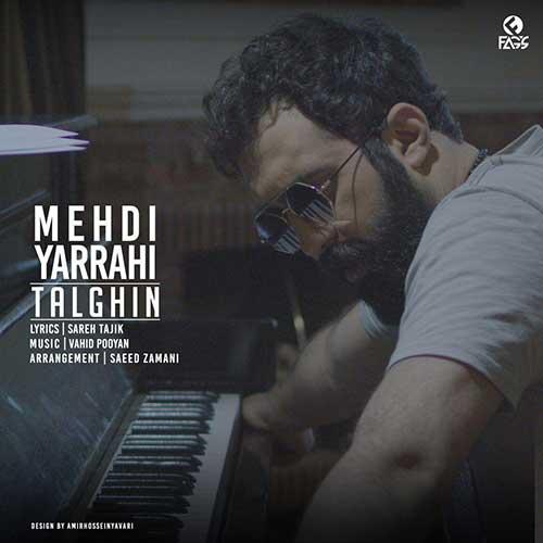 http://dl.face1music.com/face1music/1397/Shahrivar97/04/Mehdi-Yarrahi-Talghin.jpg