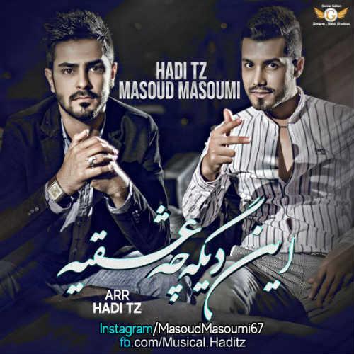 http://dl.face1music.com/face1music/1397/Shahrivar97/04/xp4y_djs).jpg