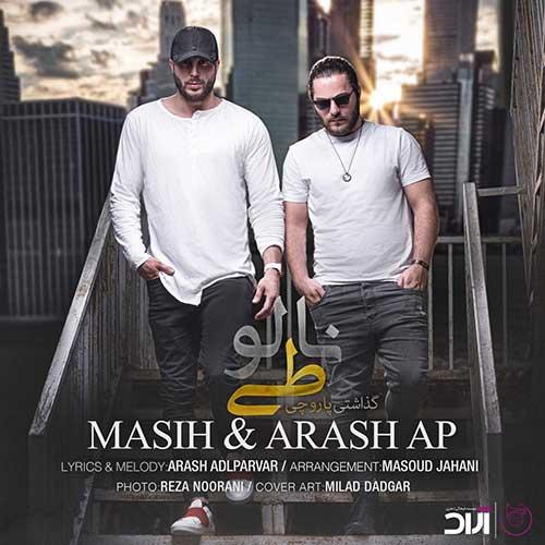 http://dl.face1music.com/face1music/1397/Shahrivar97/05/Masih-Arash-AP-Nalooti.jpg