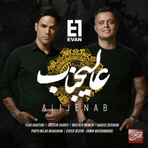 http://dl.face1music.com/face1music/1397/Shahrivar97/05/mtf4_evan_-_aljenab.jpg