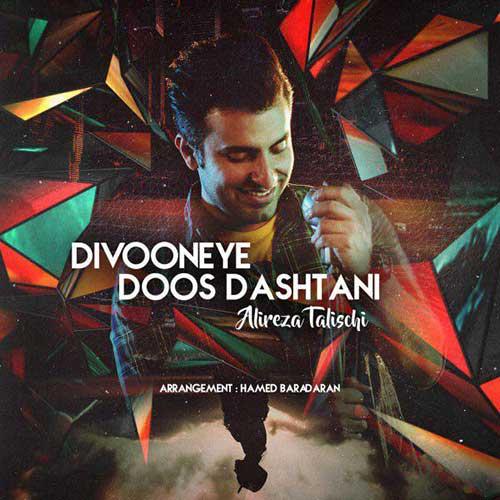 http://dl.face1music.com/face1music/1397/Shahrivar97/06/Alireza-Talischi-Divooneye-Doost-Dashtani.jpg