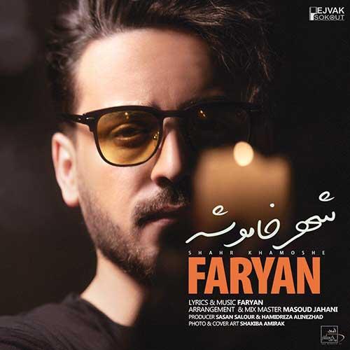http://dl.face1music.com/face1music/1397/Shahrivar97/06/Faryan-Shahr-Khamooshe.jpg
