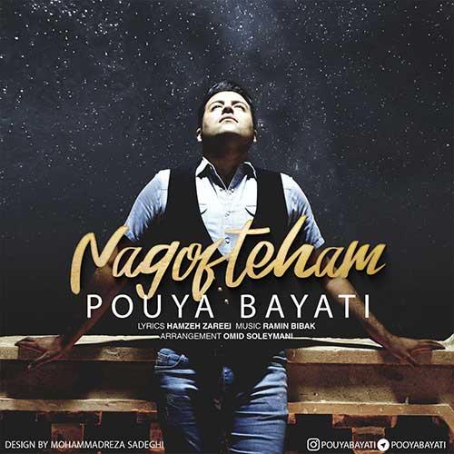 http://dl.face1music.com/face1music/1397/Shahrivar97/07/Pouya-Bayati-Nagofteham.jpg