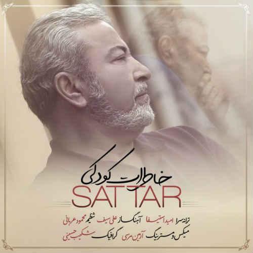 http://dl.face1music.com/face1music/1397/Shahrivar97/08/29lq_sattar_-_khaterate_koodaki.jpg