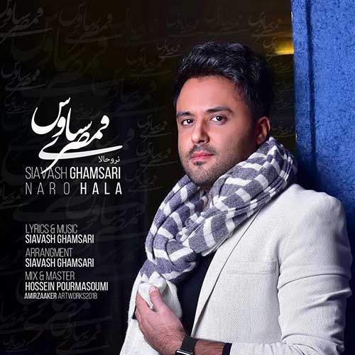 http://dl.face1music.com/face1music/1397/Shahrivar97/08/Siavash-Ghamsari-Naro-Hala.jpg