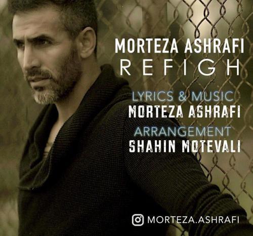 http://dl.face1music.com/face1music/1397/Shahrivar97/10/Morteza-Ashrafi-Refigh.jpg