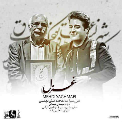 http://dl.face1music.com/face1music/1397/Shahrivar97/11/wiai_mehdi_yaghmaei_-_ghazal.jpg