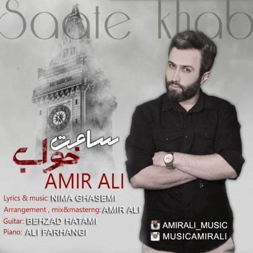 http://dl.face1music.com/face1music/1397/Shahrivar97/13/Amir-Ali-Saate-Khab.jpg