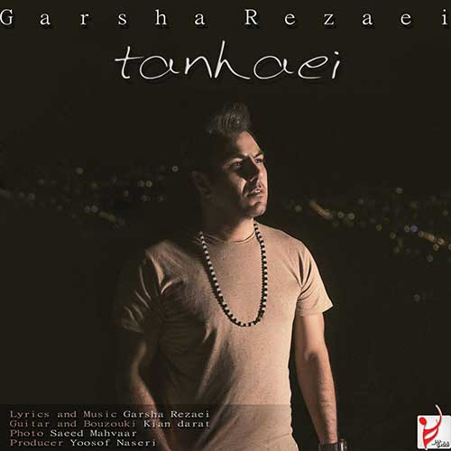 http://dl.face1music.com/face1music/1397/Shahrivar97/13/Garsha-Rezaei-Tanhaei.jpg