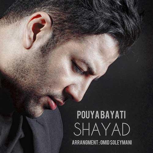 http://dl.face1music.com/face1music/1397/Shahrivar97/13/Pouya-Bayati-Shayad.jpg