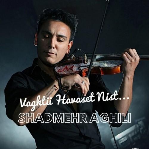 http://dl.face1music.com/face1music/1397/Shahrivar97/13/Shadmehr-Aghili-Havaset-Nist.jpg
