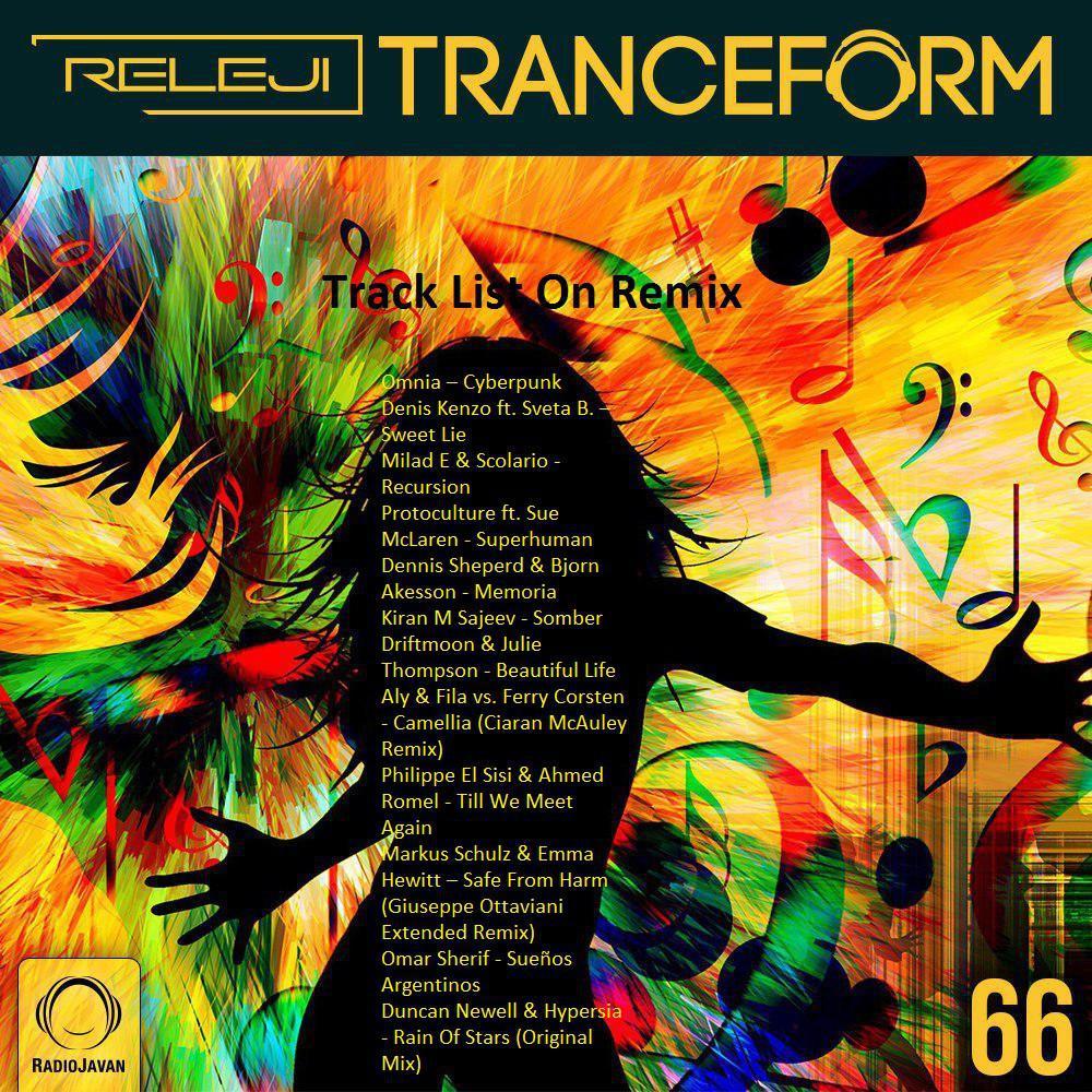 http://dl.face1music.com/face1music/1397/Shahrivar97/13/Trance.jpg