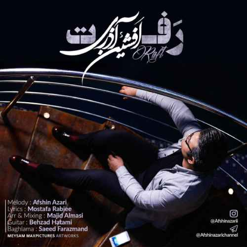 http://dl.face1music.com/face1music/1397/Shahrivar97/13/afshin_azari_-_raft.jpg