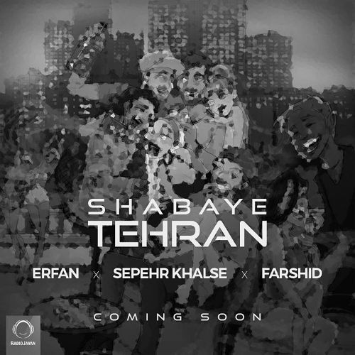 http://dl.face1music.com/face1music/1397/Shahrivar97/16/Erfan-Khalse-Farshid-Shabaye-Tehran.jpg