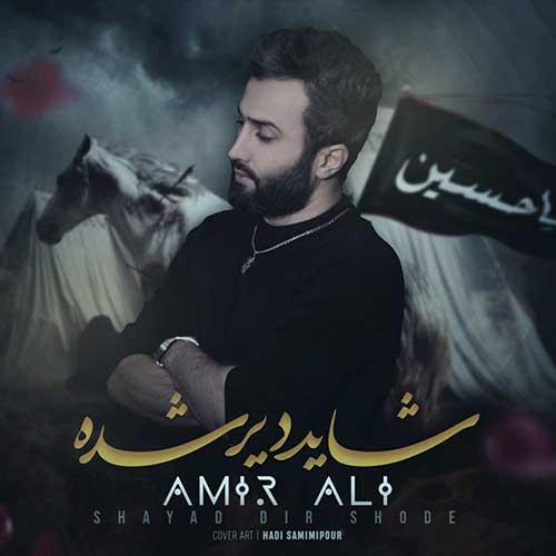 http://dl.face1music.com/face1music/1397/Shahrivar97/19/Amir-Ali-Shayad-Dir-Shode.jpg