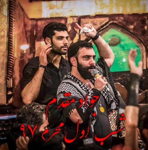 http://dl.face1music.com/face1music/1397/Shahrivar97/20/Javad%20Moghaddam%20-%20Muharram%2097%20Shab%201.jpg
