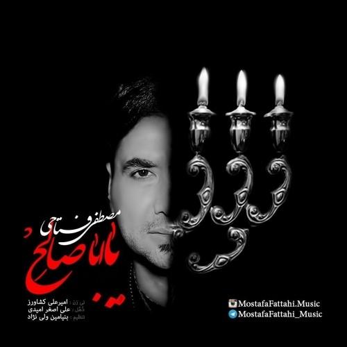 http://dl.face1music.com/face1music/1397/Shahrivar97/20/Mostafa-Fattahi-Ya-Abaa-Saleh.jpg