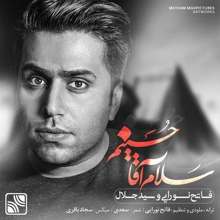 http://dl.face1music.com/face1music/1397/Shahrivar97/20/fateh-noraei-salam-agham-hossein.jpg