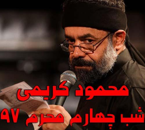 http://dl.face1music.com/face1music/1397/Shahrivar97/24/ehga_mahmood-4.jpg