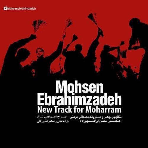 http://dl.face1music.com/face1music/1397/Shahrivar97/25/Mohsen-Ebrahimzadeh-Arbabe-Asheghi.jpg
