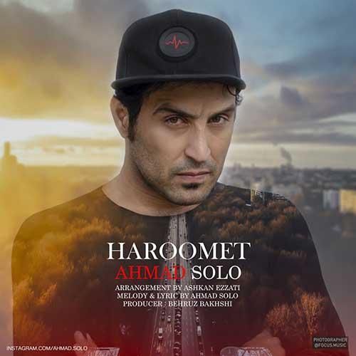 http://dl.face1music.com/face1music/1397/khordad97/01/02/Ahmad-Solo-Haroomet.jpg