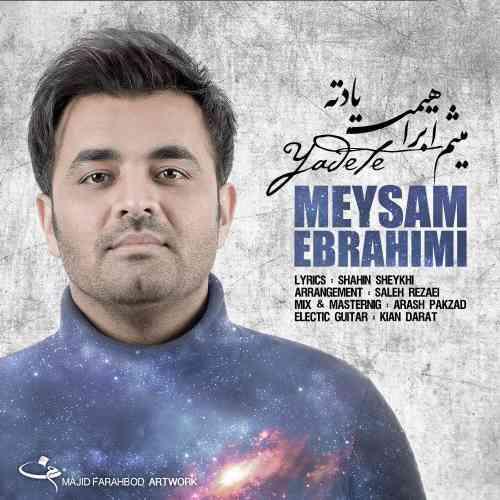 http://dl.face1music.com/face1music/1397/khordad97/01/02/photo_2017-02-28_21-14-50.jpg