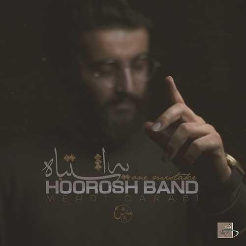 http://dl.face1music.com/face1music/1397/khordad97/04/Hoorosh-Band-Ye-Eshtebah.jpg