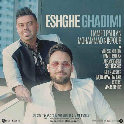 http://dl.face1music.com/face1music/1397/khordad97/04/yky4_hamedddddddddddddddddd.jpg