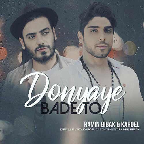 http://dl.face1music.com/face1music/1397/khordad97/05/Ramin-Bibak-Karoel-Donyaye-Bade-To.jpg