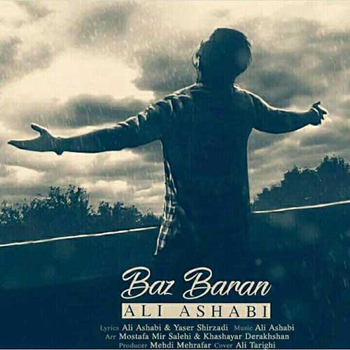 http://dl.face1music.com/face1music/1397/khordad97/08/Ali-Ashabi-Baz-Baran.jpg