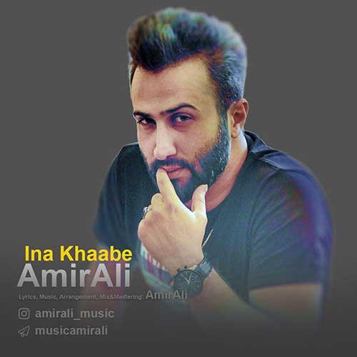 http://dl.face1music.com/face1music/1397/khordad97/08/Amir-Ali-Ina-Khabe.jpg