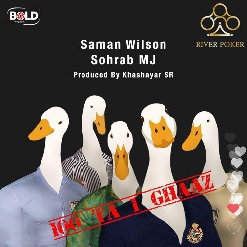 http://dl.face1music.com/face1music/1397/khordad97/08/Sohrab-MJ-100-Ta-1-Ghaaz-%28Ft-Saman-Wilson%29.jpg