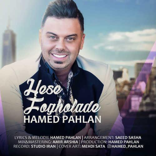 http://dl.face1music.com/face1music/1397/khordad97/08/tern_hamed.jpg