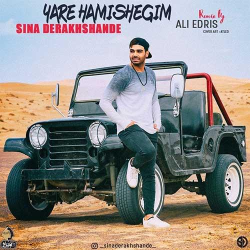 http://dl.face1music.com/face1music/1397/khordad97/10/Sina-Derakhshande-Yare-Hamishegim-Remix.jpg