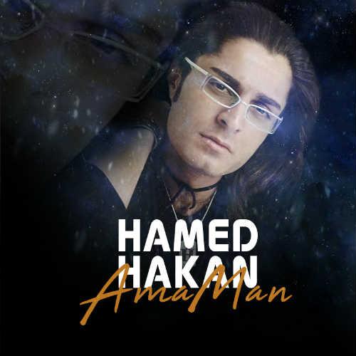 http://dl.face1music.com/face1music/1397/khordad97/11/155e_hamed_hakan.jpg