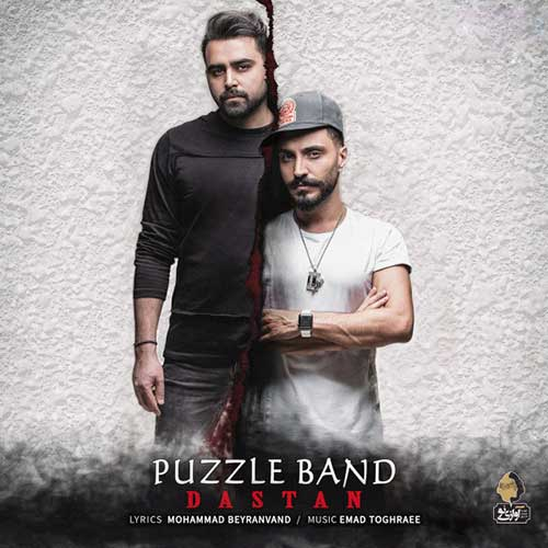 http://dl.face1music.com/face1music/1397/khordad97/11/Puzzle-Band-Dastan.jpg