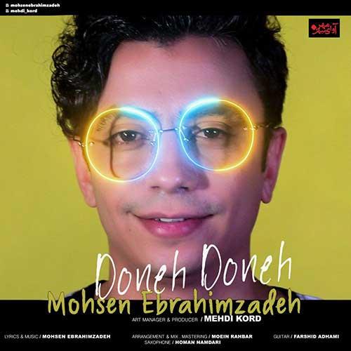 http://dl.face1music.com/face1music/1397/khordad97/19/Mohsen-Ebrahimzadeh-Dooneh-Dooneh.jpg