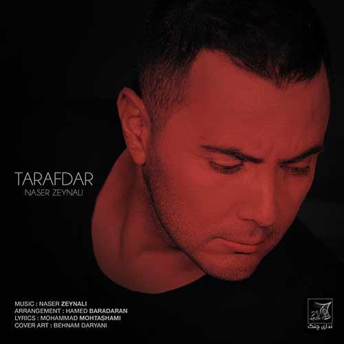 http://dl.face1music.com/face1music/1397/khordad97/20/Naser-Zeynali-Tarafdar.jpg