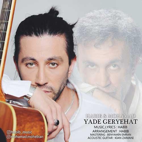 http://dl.face1music.com/face1music/1397/khordad97/21/Habib-Ft.-Mohammad-Yade-Geryehat.jpg
