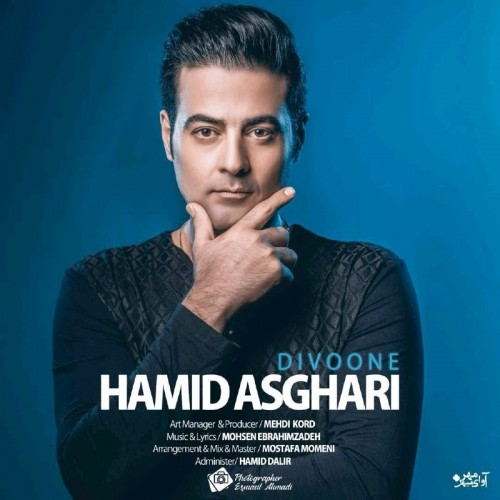 http://dl.face1music.com/face1music/1397/khordad97/23/Hamid-Asghari-Divoone.jpg