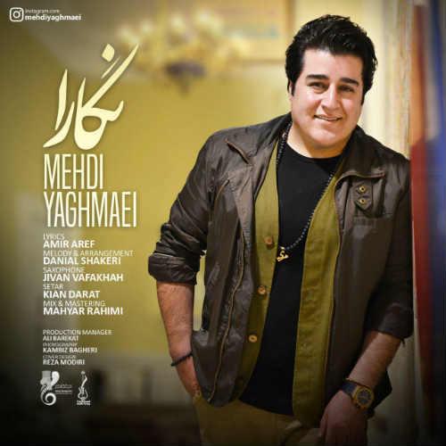 http://dl.face1music.com/face1music/1397/khordad97/23/qsuk_negara.jpg