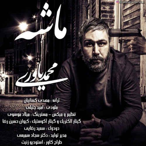http://dl.face1music.com/face1music/1397/khordad97/23/y6lw_yavari.jpg