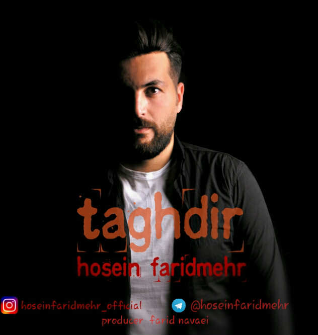 http://dl.face1music.com/face1music/1397/khordad97/27/Taghdir.jpg