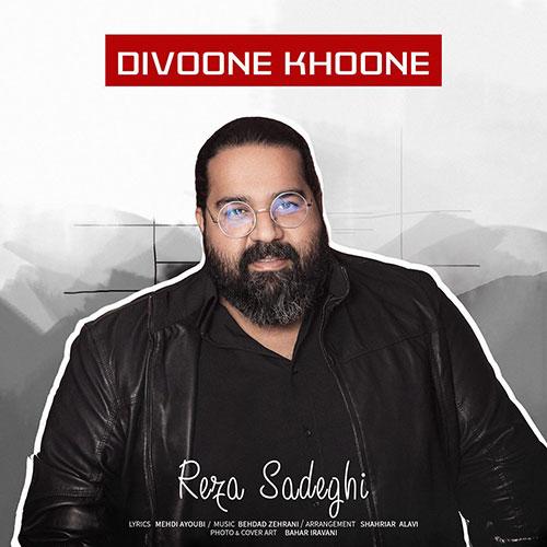http://dl.face1music.com/face1music/1397/khordad97/29/Reza-Sadeghi-Divoone-Khoone-.jpg