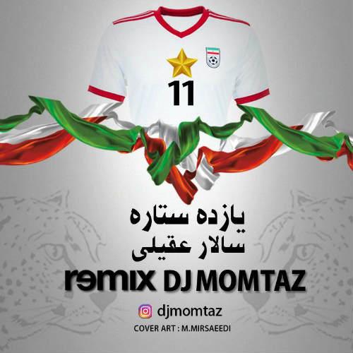 http://dl.face1music.com/face1music/1397/khordad97/30/iqcf_salar_aghili_-_yazdah_setare_(dj_momtaz_remix).jpg