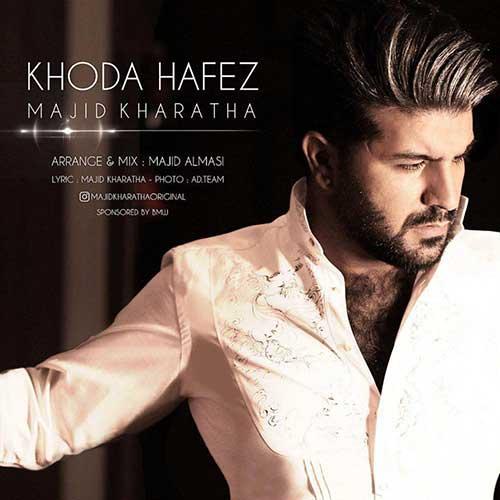 http://dl.face1music.com/face1music/1397/mordad97/04/Majid-Kharatha-Khodahafez.jpg