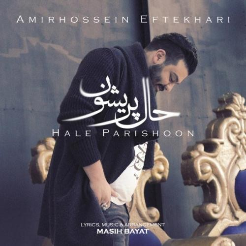 http://dl.face1music.com/face1music/1397/mordad97/06/Amirhossein-Eftekhari-Hale-Parishoon.jpg