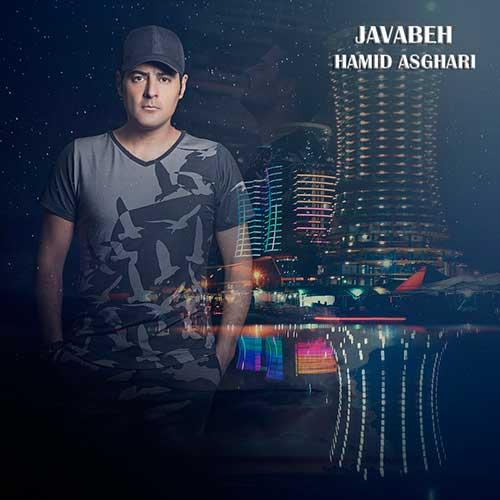 http://dl.face1music.com/face1music/1397/mordad97/06/Hamid-Asghari-Javabeh.jpg